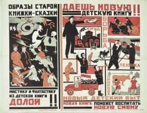 1925 Poster van Galina en Olga Chichagova die oproept voor een revolutie in de kinderboeken